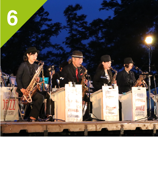 SWING HAT JAZZ ORCHESTRA